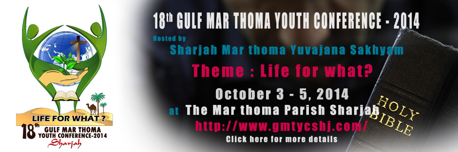 Gulf Marthoma Youth Conference